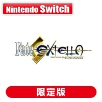 【Nintendo Switch】Fate/EXTELLA LIMITED BOX マーベラス [MARV-AC8QA]【返品種別B】【送料無料】