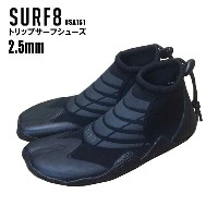 SURF8 2.5mm トリップサーフシューズ 8SA1S1/リーフブーツ SUP サーフィン【コンビニ受取対応商品】【RCP】
