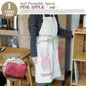 AND PACKABLE APRON PINEAPPLE RED(アンドパッカブルエプロン パイナップルレッド) ポケット収納可能