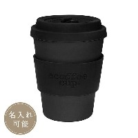 ecoffee cup エコーヒーカップ 600207 Darkmatter 12oz/355ml