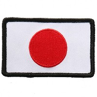 "Embroidered JAPANESE Flag PATCH, Iron-On / Sew-On - 3"" x 2"""