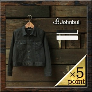 ジョンブル【Johnbull】 SHORT DENIM JACKET (al794) Lady's □ 05P03Dec16 ※返品不可※ 05P01Oct16