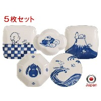 SNOOPY スヌーピー 染付豆皿揃 ブルー藍色【食器】