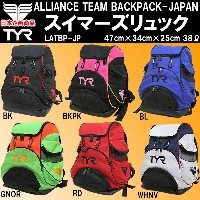 ●TYR(ティア)★ALLIANCETEAMBACKPACK-JAPAN★スイマーズバックパック★LATBP-JP*