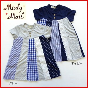 20%OFF SALE 丸高衣料 セール ミアリーメール ワンピース 半袖 キッズ Mialy Mail mialymail tシャツワンピ パッチワーク 95 100 110 120 130...