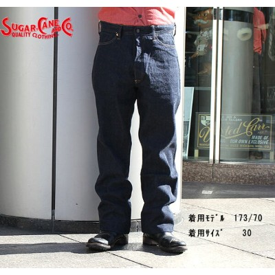 No.SC41472 SUGAR CANE シュガーケーンFICTION ROMANCE11oz.BLUE DENIM5POCKETS