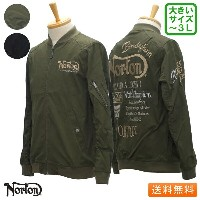【30%OFF!!】ノートン薄手 MA-1