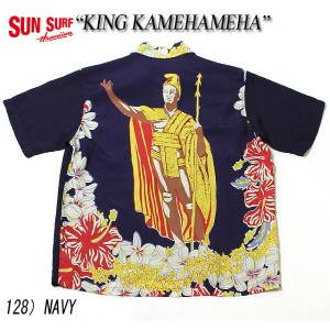 "No.SS36657 SUN SURF サンサーフSPECIAL EDITION""KING KAMEHAMEHA"""