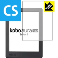 【ポスト投函送料無料】Crystal Shield Kobo Aura H2O Edition 2 【RCP】【smtb-kd】