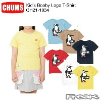 CHUMS チャムス CH21-1034 Kid's Booby Logo T-Shirt キッズブービーロゴTシャツ ※取り寄せ品