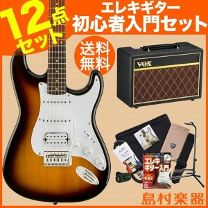 Squier by Fender Bullet Strat with Tremolo HSS BSB エレキギター 初心者 セット VOXアンプ 【スクワイヤー by フェンダー】...