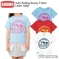 CHUMS チャムス CH21-1039 Kid's Rafting Booby T-Shirt キッズラフティングブービーTシャツ ※取り寄せ品