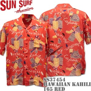 SUN SURF(サンサーフ)アロハシャツ HAWAIIAN SHIRT『HAWAIIAN KAHILI』SS37454-119 Black