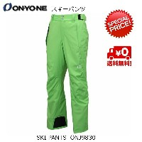 SALE!オンヨネ スキーパンツ ライム ONYONE OUTER PANTS LIME [ONP98350-373]
