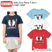 CHUMS チャムス CH21-1037 Kid's Ace Pilots T-Shirt キッズエースパイロットTシャツ ※取り寄せ品
