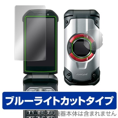 TORQUE X01 用 保護 フィルム OverLay Eye Protector for TORQUE X01 『液晶・背面ディスプレイ用セット』 【送料無料】【ポストイン指定商品】 液晶 保護...