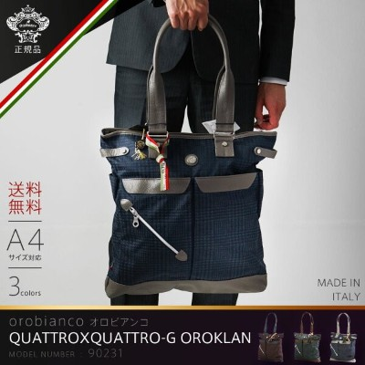 【30%OFF期間特売】OROBIANCO オロビアンコ FASTA-G OROKLAN 01 MADE IN ITALY イタリア製 ブリーフケース バッグ ビジネス バッグ 鞄 旅行かばん 通勤...