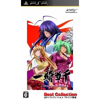 一騎当千 XROSS IMPACT Best Collection - PSP