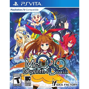 MeiQ: Labyrinth of Death (輸入版:北米) - PS Vita