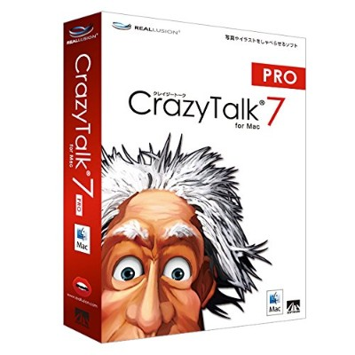 CrazyTalk 7 PRO for Mac