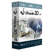 SHADE3D Shade3D Professional ver.16