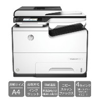 HP D3Q21D#ABJ [PageWide Pro 577dw]【インクジェット複合機 プリント/コピー/FAX】