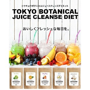 TOKYO BOTANICAL JUICE CLEANSE DIET(Berry Berry)