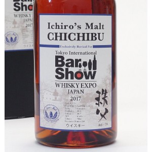 イチローズモルト 秩父【TokyoInternational Bar Show2017】 #5074 61.9%700ml【Ichiro's Malt】Japanese Single Malt...