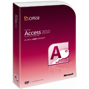 Microsoft Office Access 2010 通常版 [パッケージ]