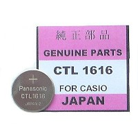 Panasonic CTL1616 Solar Rechargeable CTL 1616 Battery Replacement Watch Cells Casio【並行輸入】