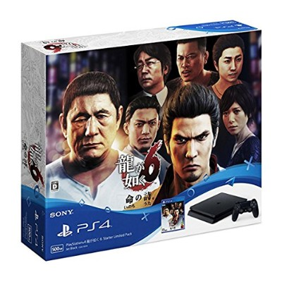PlayStation 4 龍が如く6 Starter Limited Pack (CUHJ-10014)