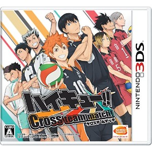 ハイキュー!! Cross team match! - 3DS