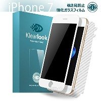 Klearlook Iphone 8/Iphone 7用 覗き見防止 強化ガラス 3D曲面まで保護フィルム プライバシー 白