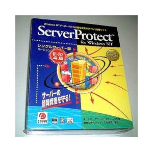 server protect for windows NT シングルサーバー版 Ver4.5
