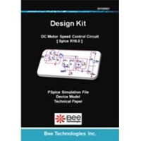 Bee Technologies PSPICE版 デザインキット DCモータ制御回路 【Design Kit 014】