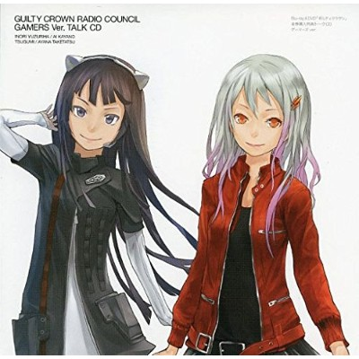 GUILTY CROWN RADIO COUNCIL GAMERS Ver. TALK CD