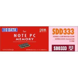 I-O DATA SDD333-512M PC2700 DDR SDRAM S.O.DIMM