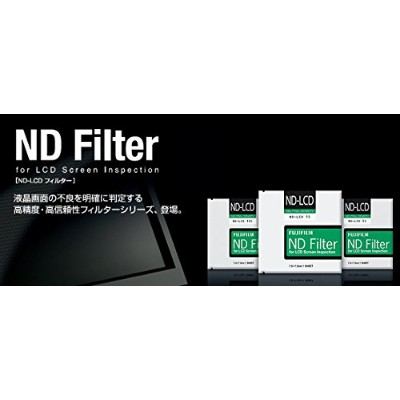 ND-LCDフィルター 4% 75x75