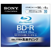 Product title: SONY ブルーレイディスク ビデオ用BD-R 追記型 片面1層25GB 6倍速 プリンタブル 10枚P 10BNR1VCPS6