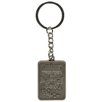 WATCH_DOGS Skull Metal Keychain (GE2072)