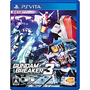 ?PS Vita?Gundam Breaker 3 Japanese Ver. by Sega [並行輸入品]