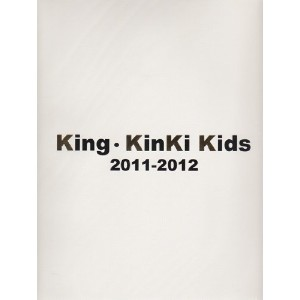 パンフレット ★ KinKi Kids 「King・KinKi Kids 2011-2012」
