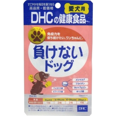 DHC 愛犬用 負けないドッグ 60粒入「4点セット」