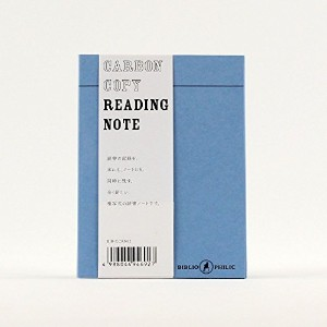 CARBOM COPY READING NOTE カーボンコピーリーティングノート (BLUE)