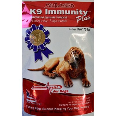 K9 Immunity Plus w/ Transfer Factor - Dogs Over 70 Lbs