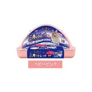 [GEX]うさぎ用三角トイレヒノキア三角ラビレット(試供品付き) ベビーピンク