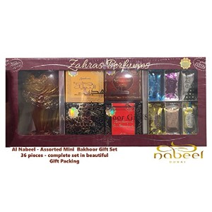 Oudh and Bakhoorお香ギフトセットby Nabeel 6291100177028