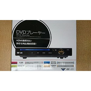 GREEN HOUSE DVDプレーヤー