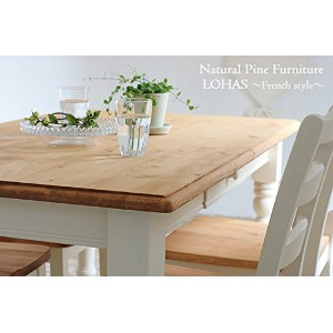 A# フレンチスタイルダイニングテーブルセット AM001-F Dining Table W1350&チェアー 5点セット パイン家具