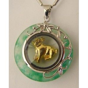 Golden Pig Pendant-small size without chain